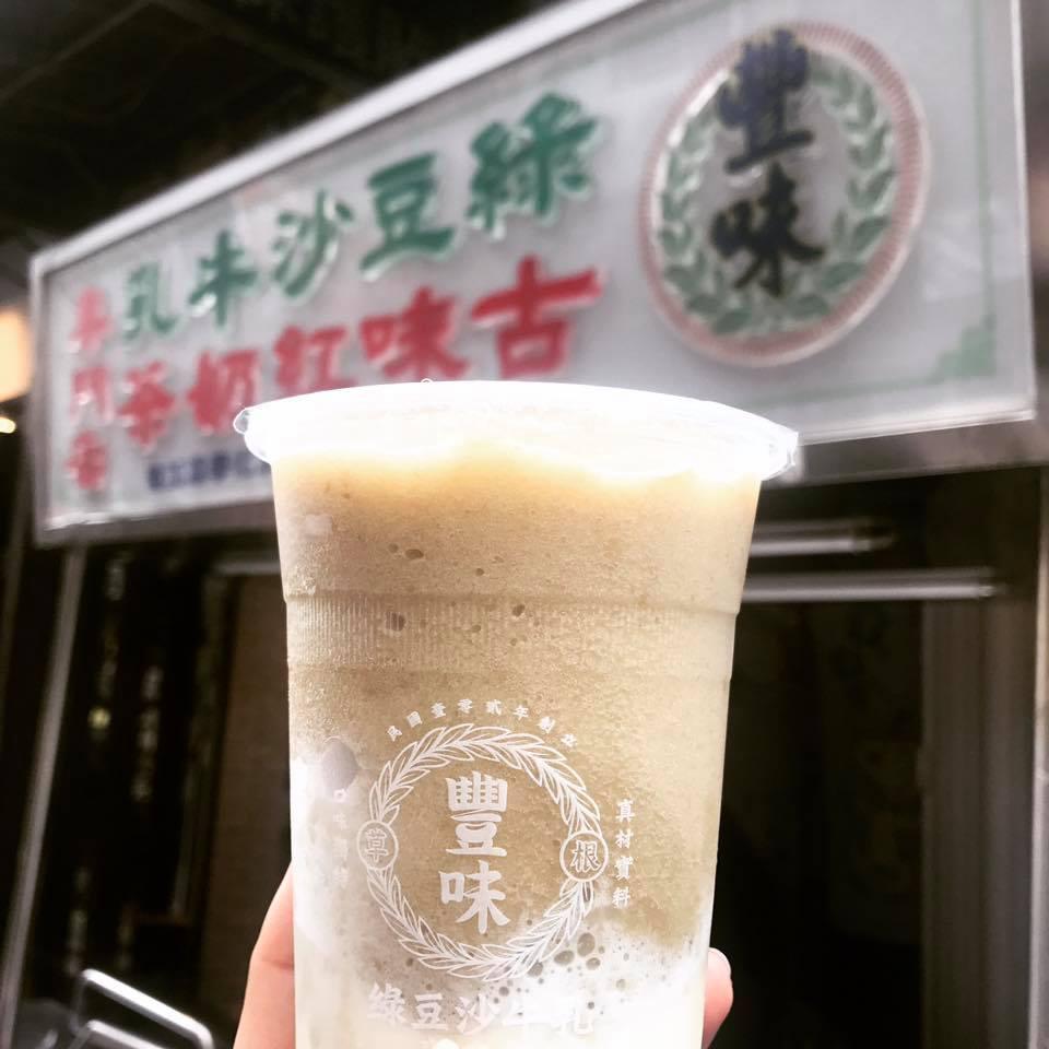 一中街商圈-豐味綠豆沙牛奶